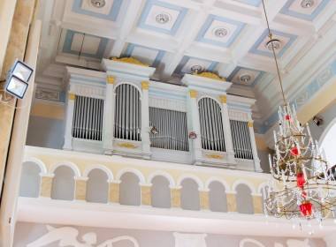 Mielagėnų Šv. Jono Krikštytojo bažnyčia