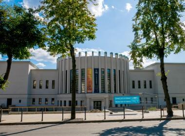 Kauno Vytauto Didžiojo muziejaus statinių kompleksas