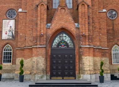 Kaišiadorių Kristaus Atsimainymo katedra