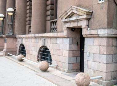 Lietuvos banko pastatas